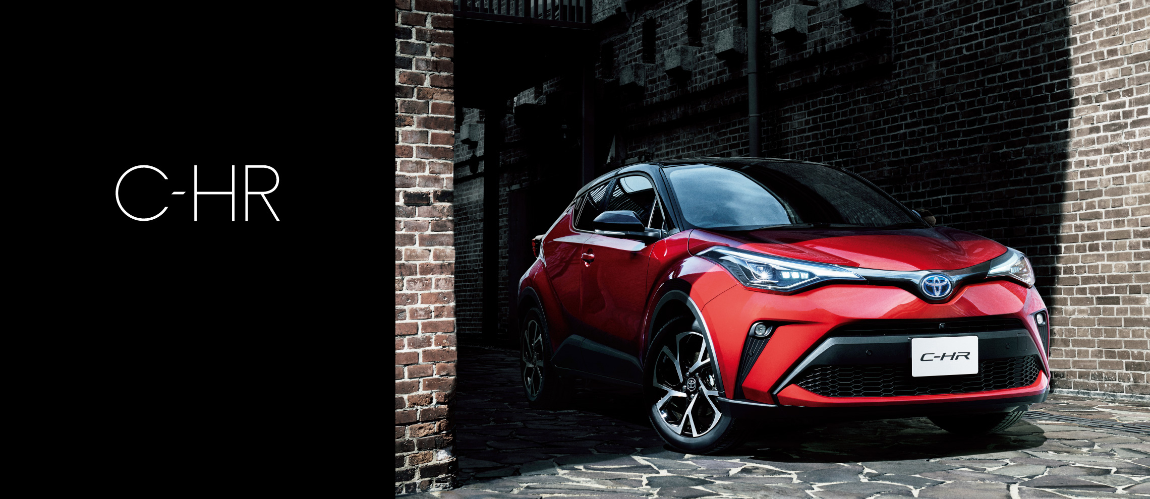 c-hr_top_img01